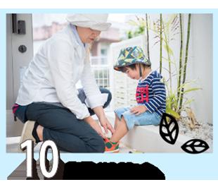10 降園(18:00)