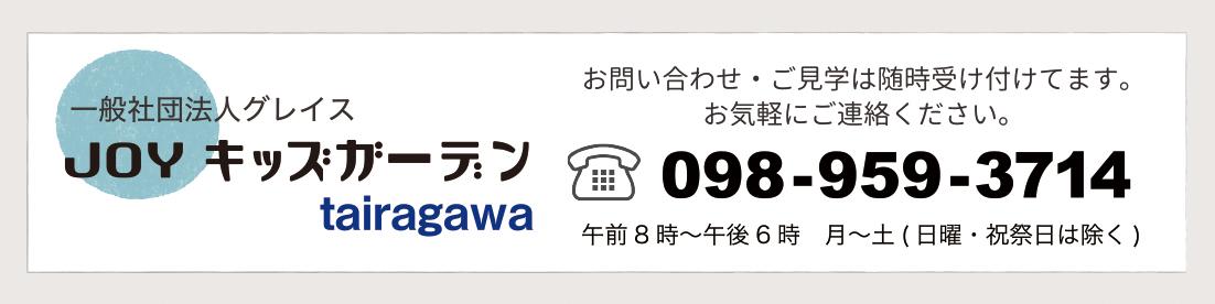 098-959-3714