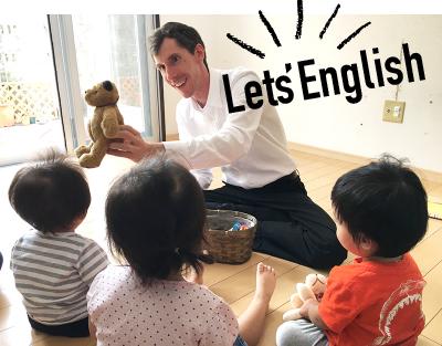英語遊び Lets's English